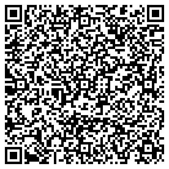 QR-код с контактной информацией организации СПД Лютик В.М.