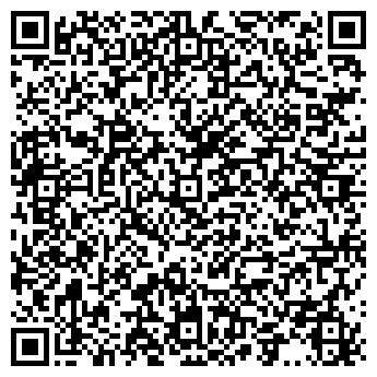 QR-код с контактной информацией организации Доминал, ООО