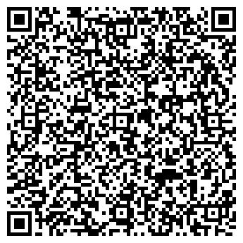 QR-код с контактной информацией организации Вермидом, ООО