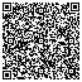 QR-код с контактной информацией организации БУТИК