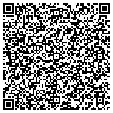 QR-код с контактной информацией организации Корсервик сервис, ФОП