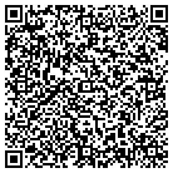 QR-код с контактной информацией организации Артана Трейд, ООО