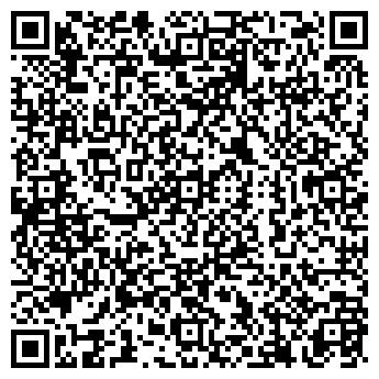 QR-код с контактной информацией организации «ПСК»