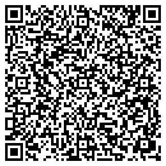 QR-код с контактной информацией организации ПКФ М И М