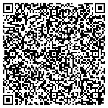 QR-код с контактной информацией организации Общество с ограниченной ответственностью ООО ПКФ «Одесстройсервис»