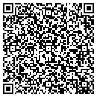QR-код с контактной информацией организации love