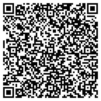 """QR-код с контактной информацией организации Интернет-магазин """"Columbo"""""""