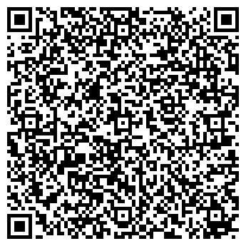 QR-код с контактной информацией организации Центр GPS Навигации,ТОО