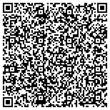 QR-код с контактной информацией организации Акбозат Интернет-магазин, ТОО