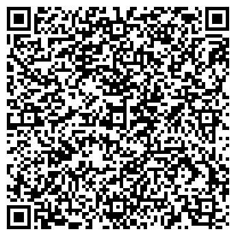 QR-код с контактной информацией организации Компания ALM, ТОО