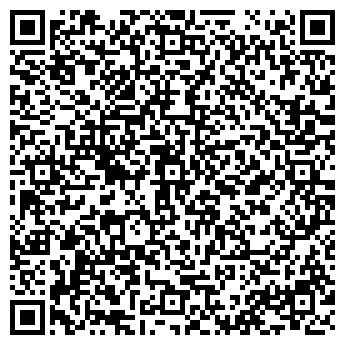 QR-код с контактной информацией организации М.Электроника - Сервис, ТОО