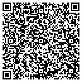 QR-код с контактной информацией организации Бастион, ИП