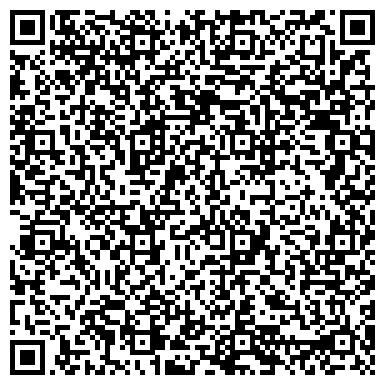 QR-код с контактной информацией организации ПожЦентрСемей, ТОО