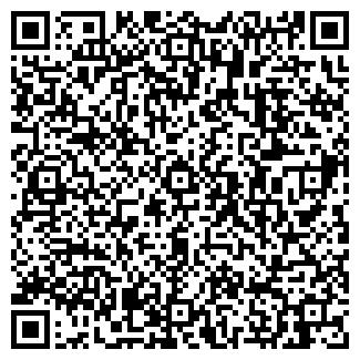 QR-код с контактной информацией организации Каз ССР, ИП