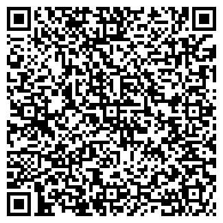 QR-код с контактной информацией организации АМИТЕХ АСТАНА
