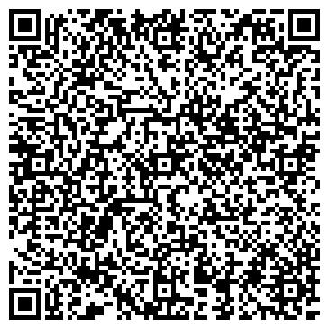 QR-код с контактной информацией организации интернет-магазин «Скайлан»