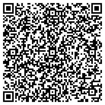 """QR-код с контактной информацией организации ООО """"ВИТА КЛИН"""""""