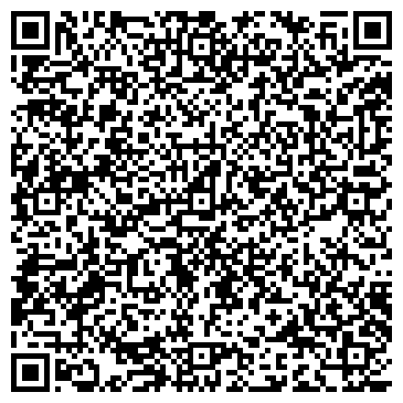 QR-код с контактной информацией организации Aqua Calorie (Аква Калори), ТОО