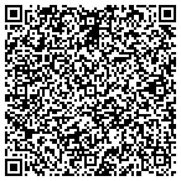 QR-код с контактной информацией организации Ютария LTD (ЛТД), ТОО