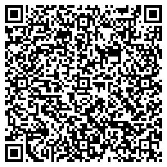 QR-код с контактной информацией организации РУССКИЙ ЧАЙ