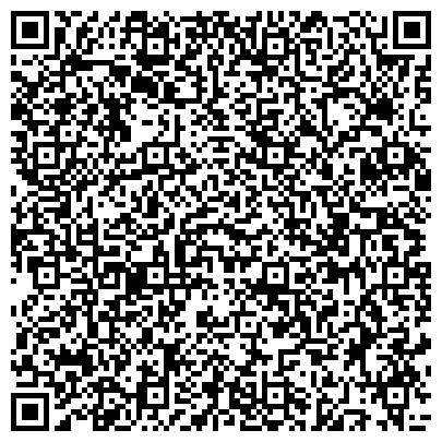 QR-код с контактной информацией организации Райдер-УК, ТОО