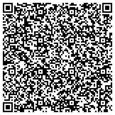 QR-код с контактной информацией организации Представительство TDK group (ТДК груп), ТОО