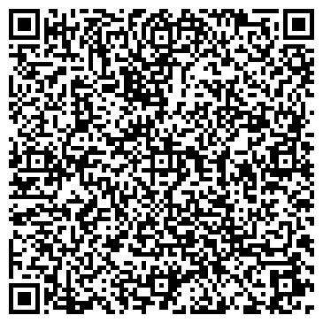 QR-код с контактной информацией организации Восток-Спецсервис, ТОО