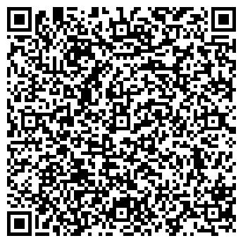 QR-код с контактной информацией организации Корпорация Нукер, ТОО