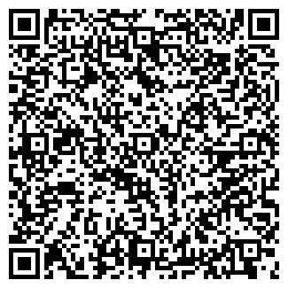 QR-код с контактной информацией организации Дасу, АО