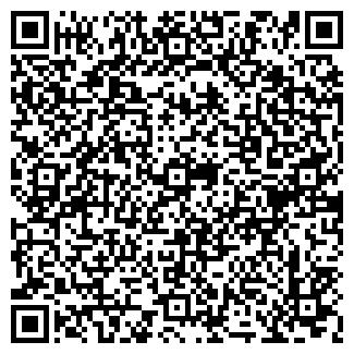 QR-код с контактной информацией организации 501$