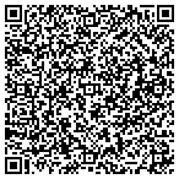 QR-код с контактной информацией организации Алахунов Ермекжан, ИП