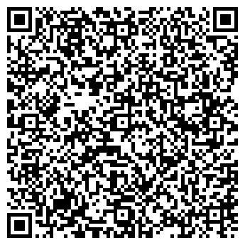 QR-код с контактной информацией организации Альмерия, ТОО