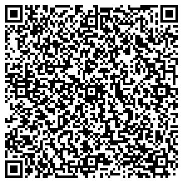 QR-код с контактной информацией организации Krause Systems (Краузе Системс), ТОО