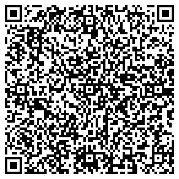 QR-код с контактной информацией организации Ару Line, ТОО