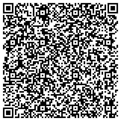 """QR-код с контактной информацией организации Общество с ограниченной ответственностью Интернет магазин """"Технологии Безопасности"""""""