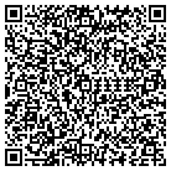 QR-код с контактной информацией организации Общество с ограниченной ответственностью Компания ПИОНЕР