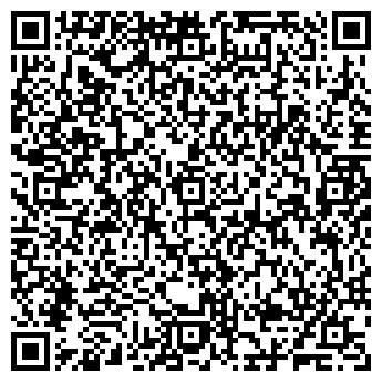 QR-код с контактной информацией организации Континент-Связь