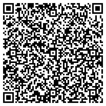"""QR-код с контактной информацией организации ТОО"""" АКЖар Салым Сауда"""""""