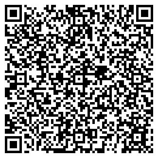QR-код с контактной информацией организации ТОО «ИВЕН KZ»
