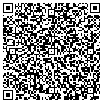 QR-код с контактной информацией организации Unihoc,Zone в Украине