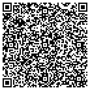 """QR-код с контактной информацией организации ООО """"Дискус"""""""