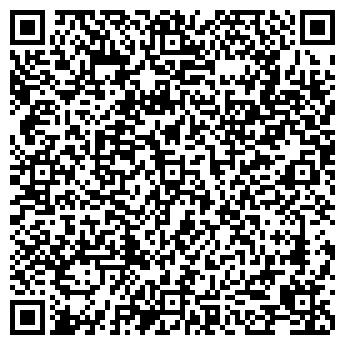 QR-код с контактной информацией организации ООО Армасети-Алмата