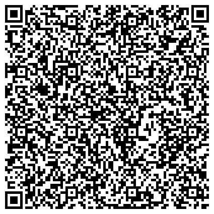 """QR-код с контактной информацией организации Общество с ограниченной ответственностью Представительство PROMA в Украине OOO """"ПРОМА СТ"""""""