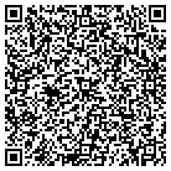 QR-код с контактной информацией организации Субъект предпринимательской деятельности Строительное оборудование