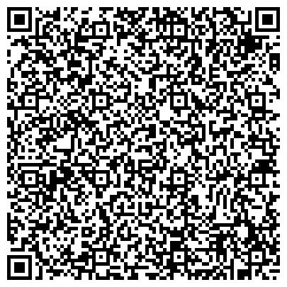 QR-код с контактной информацией организации Иностранное унитарное предприятие «Линтера ТехСервис»