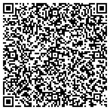 """QR-код с контактной информацией организации ООО """"СтандартБелСервис"""""""