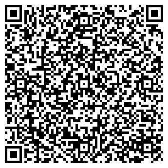 QR-код с контактной информацией организации Общество с ограниченной ответственностью ООО «СТМК»