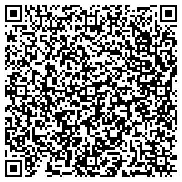 """QR-код с контактной информацией организации ООО """"Офис-техника"""""""