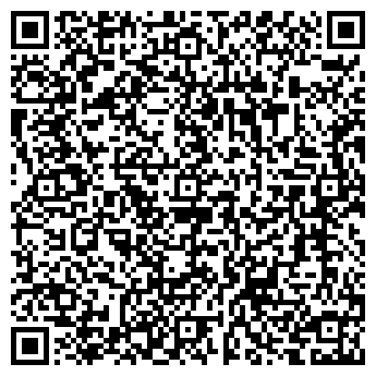 QR-код с контактной информацией организации ООО «ИНТЕРВЕСП», Общество с ограниченной ответственностью