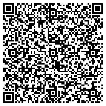 QR-код с контактной информацией организации Общество с ограниченной ответственностью Ампиран, ООО
